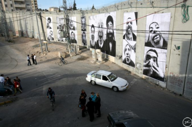 28 Millimeters, Face2Face, Separation Wall Secrutity Fence Israeli Side, Abu Dis, Jerusalem, 2007